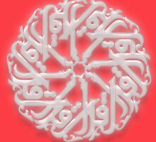 IQRA... (arabic = READ) by buyart