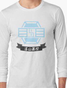 Rakuzan Highschool - Kuroko's Basketball Long Sleeve T-Shirt