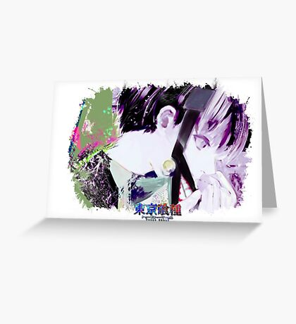 Tokyo Ghoul - Kaneki Ken (Ed Card) With Logo Greeting Card