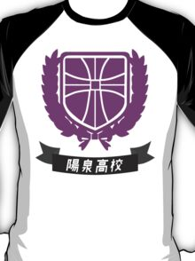 Yosen Highschool - Kuroko's Basketball T-Shirt