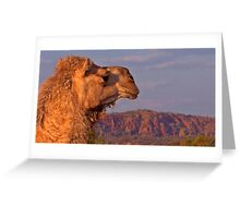 Lord of the Arid Lands Greeting Card