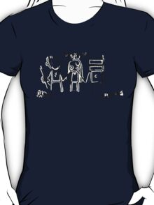 CHAPPiE  2015 - daddy, mummy, chappie T-Shirt