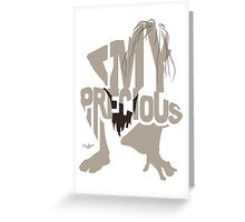 Gollum of Lord of the Ring Greeting Card