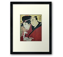 The Lovers Ohan and Chomon Framed Print