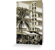 South Beach Art Deco Hotel, Miami Beach Greeting Card
