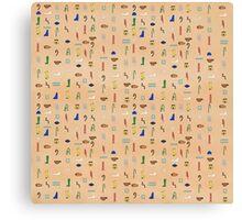 Hieroglyphic Alphabet Canvas Print