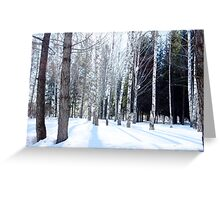 March 1 Greeting Card