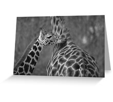 Mum You Smell So Good! Greeting Card