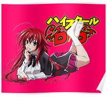 Highschool DxD Rias Poster