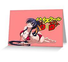 Highschool DxD Akeno Greeting Card