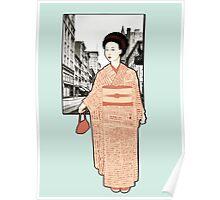Japanese Line Poster