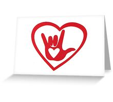 I love you with all my heart in ASL Greeting Card