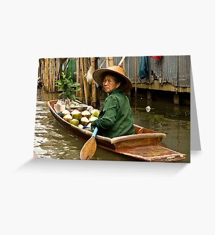Coconut Milk Boat Greeting Card