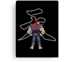 Street Fighter Akuma Canvas Print