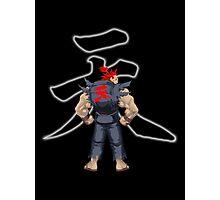 Street Fighter Akuma Photographic Print