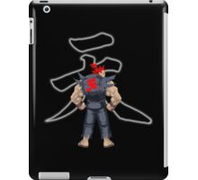 Street Fighter Akuma iPad Case/Skin