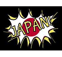 Flag of Japan POW style starburst  Photographic Print