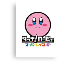 Kirby and the Rainbow Curse Canvas Print