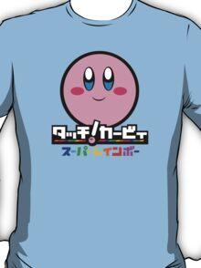 Kirby and the Rainbow Curse T-Shirt