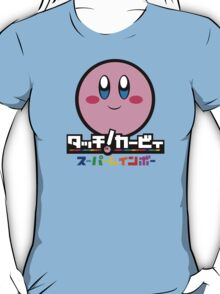 Kirby and the Rainbow Curse T-Shirt