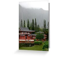 Temple Greeting Card
