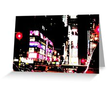 New York City Broadway at night Greeting Card