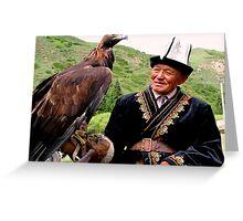Kyrgyz Hunter Greeting Card