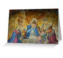 Basilica San Marco Greeting Card