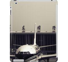OLD SHANGHAI - Pudong International iPad Case/Skin