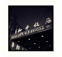 OLD SHANGHAI - Peace Hotel Art Print