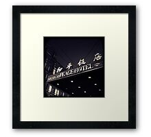 OLD SHANGHAI - Peace Hotel Framed Print