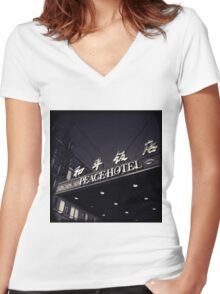 OLD SHANGHAI - Peace Hotel Women's Fitted V-Neck T-Shirt