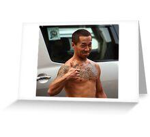 Happy Tats Man Greeting Card