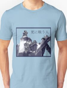 Those Who Fight Further... T-Shirt