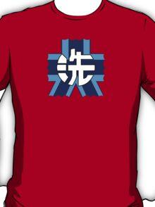 Oorai Crest T-Shirt