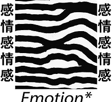 Emotional Zebra by smeardesigns