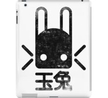 Jade Rabbit Insignia grunge black iPad Case/Skin
