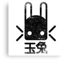 Jade Rabbit Insignia grunge black Canvas Print