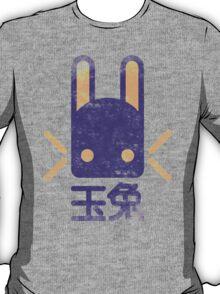 Jade Rabbit Insignia grunge T-Shirt