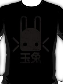 Jade Rabbit Insignia grunge black T-Shirt