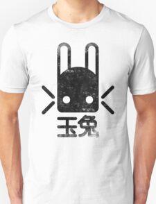 Jade Rabbit Insignia grunge black T-Shirt