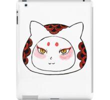 Cute Japanese OniGiri Girls - Bakeneko iPad Case/Skin