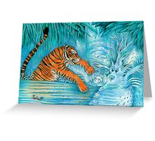 Games Tigers Play Greeting Card