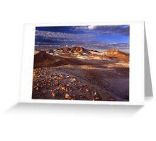 Breakaways Sunset -South Aust. Greeting Card