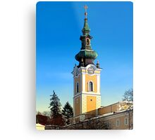 The monastery of Schlägl 2 | architectural photography Metal Print