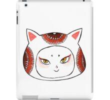 Cute Japanese OniGiri Girls - Kitsune iPad Case/Skin