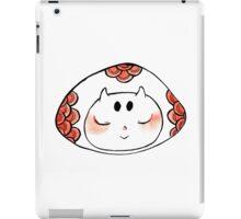 Cute Japanese OniGiri Girls - Koi iPad Case/Skin