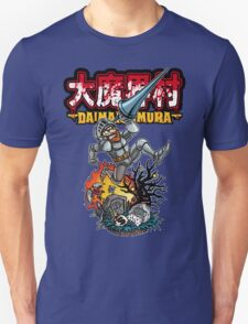 Daimakaimura T-Shirt