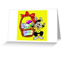 Easter bunny with Easter egg basket Greeting Card