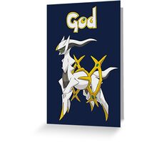 God Greeting Card